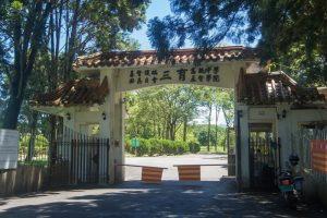 日月潭景點-三育基督學院