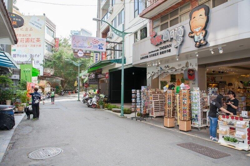 日月潭景點-水社老街