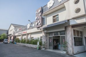 竹山景點-采棉居寢飾文化觀光工廠