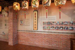 竹山景點-光遠燈籠