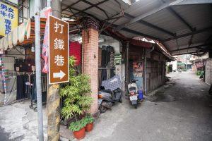 竹山景點-來發打鐵店