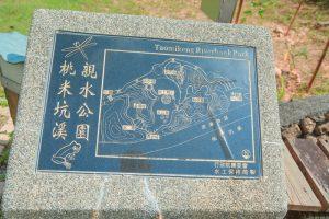 埔里景點-桃米親水公園