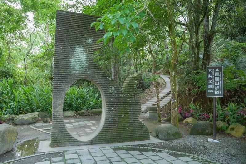 日月潭景點-青龍山步道