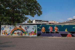 竹山景點-竹山幸福彩繪牆